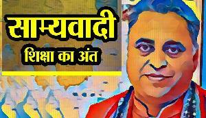 त्रिपुरा में साम्यवादी शिक्षा का होगा अंत : सुनील देवधर