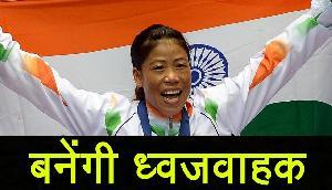 CWG: समापन समारोह में भारत की ध्वजवाहक होंगी मैरी कॉम