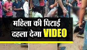 दोस्तों के साथ पिकनिक मना रही लड़की पर टूट पड़े गुंडे, लात-घूसे बरसाए, वीडियो वायरल