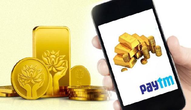 अक्षय तृतीया पर Paytm का बंपर ऑफर, मुफ्त दे रही है सोना