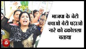 असम : नारी अत्याचार, हत्या व बलात्कार के विरोध में महिला कांग्रेस