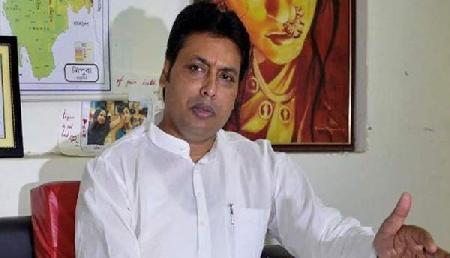 त्रिपुरा के मुख्यमंत्री के खिलाफ कांग्रेस ने दर्ज कराई शिकायत