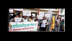असम: बांग्लादेशी हिंदुओं को नागरिकता मुद्दे पर भड़के संगठन