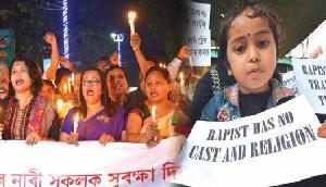 असम : महिलाओं पर बढ़ रहे अत्याचार के विरोध में प्रदर्शन , कड़े कानून की मांग