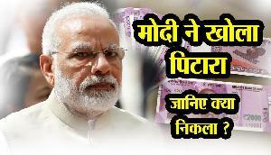 त्रिपुरा : मोदी सरकार ने खोला पिटारा , मिलेंगे आठ हजार करोड़ रुपये