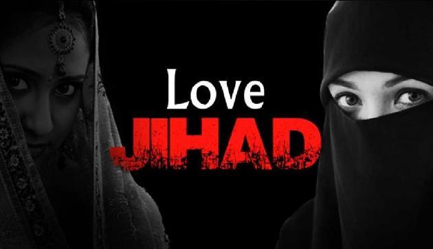 लव जिहादः मुस्लिम युवक ने नाबालिग छात्रा के साथ की ऐसी हरकत