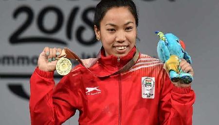 'टोक्यो ओलंपिक में देश को पदक दिलाएंगी मीराबाई चानू'