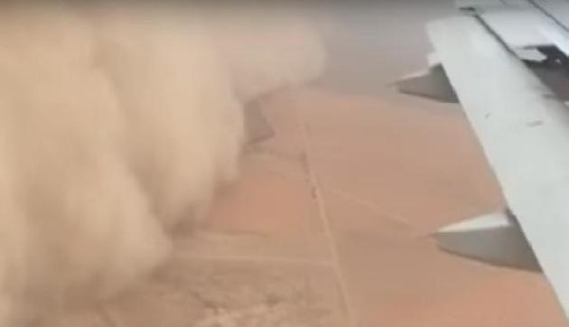 'तूफान' का वायरल वीडियो, देखकर दहल जाएगा आपका दिल