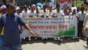 भाजपा के खिलाफ विरोध प्रदर्शन कांग्रेस को पड़ा भारी, कांग्रेसी नेता समेत तीन गिरफ्तार