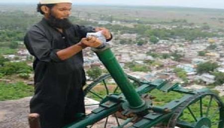 र्इद स्पेशलः देश में ऐसी जगह, जहां तोप के धमाके से खुलता है रोजा