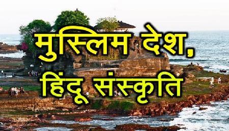 विशाल समुद्री चट्टान पर बना यह मशहूर मंदिर, कर देगा आपको मंत्रमुग्ध