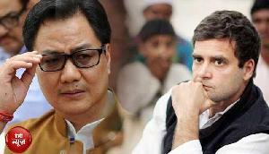 कश्मीर मसले पर रिजिजू ने राहुल गांधी को सुनाई खरी-खोटी, बोलती कर दी बंद