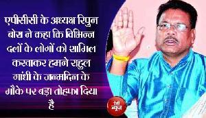 भाजपा को बड़ा झटका, कमल मेधी समेत पांच सौ लोग कांग्रेस में शामिल