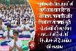 ईसाई बहुल इन तीन राज्यों में योग दिवस का उड़ा माखौल, मंत्री ने कहा: हमें कुछ नहीं पता