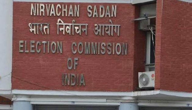 अरुणाचल चुनाव आयोग शुरू की चुनाव संबंधी तैयारी