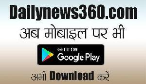असम की गोल्डन गर्ल को सरकार देगी बड़ा तोहफा