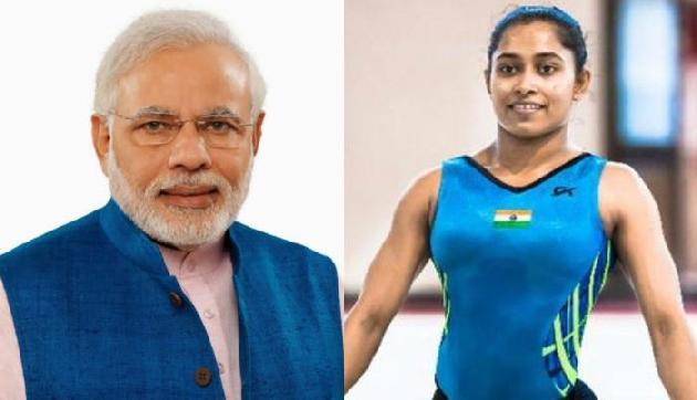 PM मोदी ने दीपा करमाकर को स्वर्ण जीतने पर बधाई दी