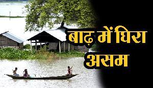 सावधान खतरे में देश के 71 इलाके, उफान पर नदियां, NDRF की 96 टीमें तैनात