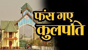 मणिपुर विश्वविद्यालय के VC पर लगे आरोपों की जांच के लिए MHRD ने बनाई कमेटी