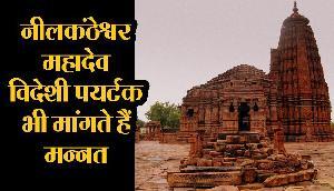 रहस्यों से भरा है नीलकंठेश्वर महादेव, जहां विदेशी पर्यटक भी मांगते हैं मन्नत