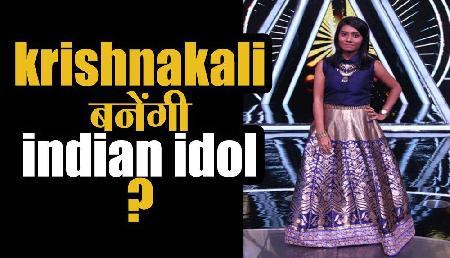 Indian Idol: त्रिपुरा की बेटी ने जीता ऐश्वर्या राय और अनिल कपूर का दिल, जानिए कैसे