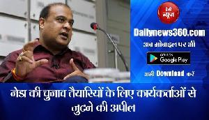 भाजपा ने लोकसभा चुनाव के लिए कसी कमर, राजनीति के 'चाणक्य' ने दी ऐसी सलाह