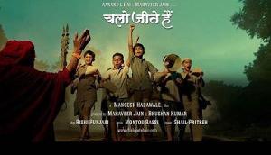 PM मोदी के शुरूआती जीवन पर बनी फिल्म, आज होगी स्क्रीनिंग