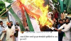 क्या बांग्लादेशी घुसपैठियों ने जलाया था तिरंगा, हैरान करने वाली है सच्चार्इ