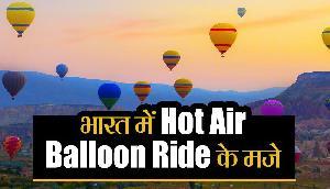 Hot Air Balloon Ride के लिए नहीं जाना होगा विदेश,भारत में लिजिए इसके मजे