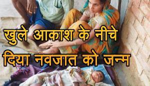 महिला ने खुले आसमान के नीचे बारिश में बच्चे को दिया जन्म, ऐसी है BJP  के राज्य की स्वास्थ्य व्यवस्था