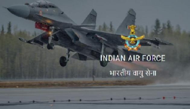 इंडियन एयर फोर्स ने निकाली बम्पर भर्ती, 10वीं-12वीं भी कर सकते हैं आवेदन
