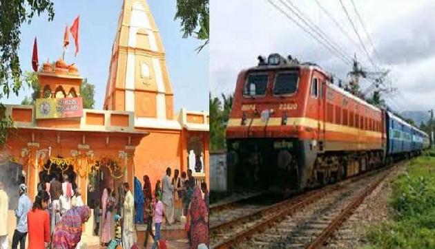 इस मंदिर के पास आने पर रुक जाती है सभी ट्रेन, सच्चाई जानकर उड़ जाएंगे होश