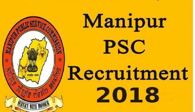 PSC में नौकरी का सुनहरा मौका, जल्द करें आवेदन
