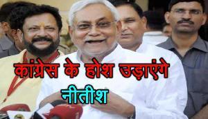 विधानसभा चुनाव में भाजपा की सहयोगी पार्टी देगी कांग्रेस को टक्कर, जानिए कैसे