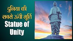 'Statue of unity 'दुनिया की सबसे ऊंची मूर्ति, जानिए सबकुछ