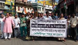 असम हत्याकांड के विरोध में भी दिखी कांग्रेस की गुटबाजी