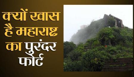 भगवान हनुमान  हिमालय से लाए थे इस पहाड़ी को, यहां बना है अद्भुत किला, देखें वीडियो