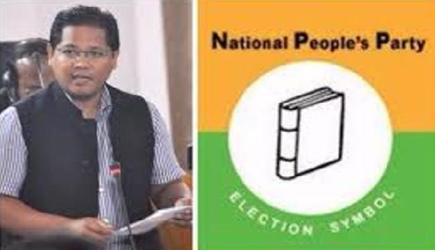 Mizoram Election 2018: NPP ने उतारे थे 8 उम्मीदवार, नहीं खुला किसी का खाता