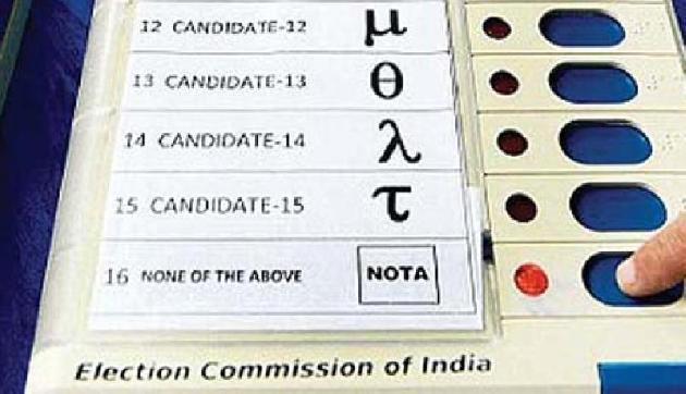 इस राज्य में एक राजनीतिक पार्टी से ज्यादा पड़े NOTA को वोट