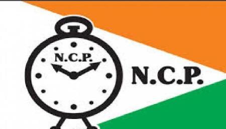 Mizoram Eelection 2018: एनसीपी का नहीं खुला खाता, सभी पांच उम्मीदवारों की हुई हार