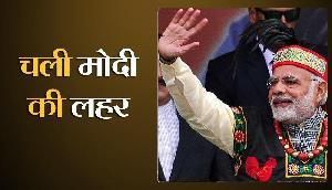 इस राज्य में चली Modi लहर, ये रहा सबूत