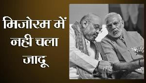 पहली बार भाजपा ने खड़े किए थे 39 उम्मीदवार, महज 1 जीता, वो भी कांग्रेस छोड़ हुए थे शामिल