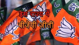 इस राज्य के चुनाव में भाजपा को मिली बड़ी जीत, कांग्रेस का बुरा हाल