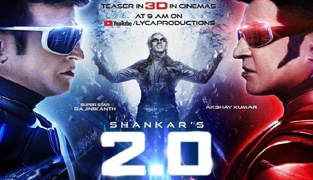 वाह! 700 करोड़ के क्लब में शामिल हुई फिल्म 2.0, है देश की अब तक की सबसे महंगी Film