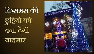 इन खूबसूरत जगहों पर क्रिसमस की छुट्टियों को बनाएं यादगार, बजट भी कम