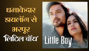 धमाकेदार है Bollywood फिल्म 'लिटिल बॉय' का ट्रेलर, देखें Video