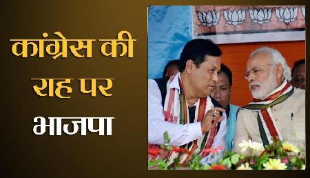 लोकसभा चुनाव से पहले कांग्रेस की राह पर चली बीजेपी, किसानों के लिए किया सबसे बड़ा ऐलान