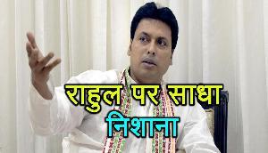 विधानसभा चुनावों में मिली हार पर मोदी के इस मुख्यमंत्री ने दिया ऐसा बयान, राहुल पर साधा निशाना