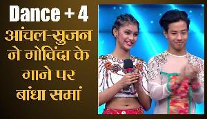 Dance Plus 4: आंचल-सुजन ने गोविंदा के गाने पर बांधा समां, देखें वीडियो