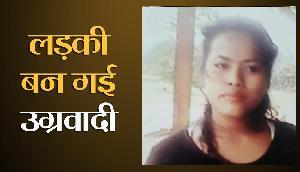 सेना में कमांडो बनने जा रही असम की ये लड़की बन गई उग्रवादी, जानिए क्यों
